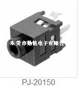 耳机插座PJ-20150