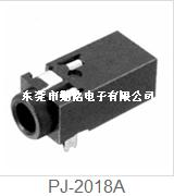 耳机插座PJ-2018A