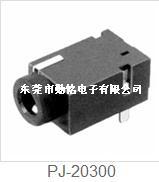 耳机插座PJ-20300