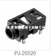 耳机插座PJ-20520