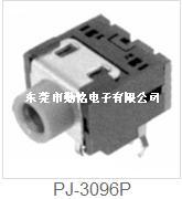PJ-3096P耳机插座