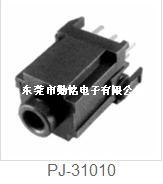 PJ-31010耳机插座