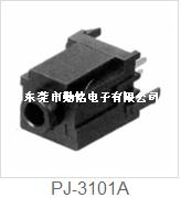 PJ-3101A耳机插座
