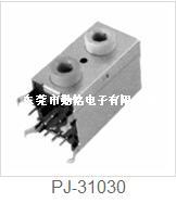 PJ-31030耳机插座