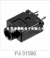 PJ-31580耳机插座