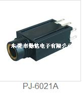 耳机插座PJ-6021A