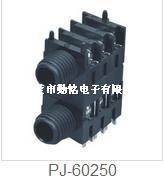 耳机插座PJ-60250