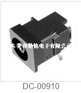 电源插座DC-00910