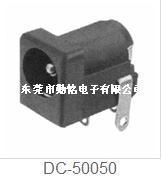 电源插座DC-50050