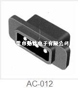 AC-012电源插座