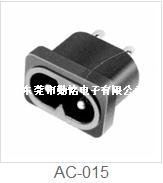 AC-015电源插座