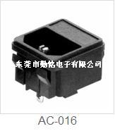 AC-016电源插座