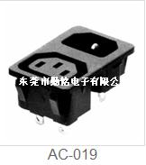 AC-019电源插座
