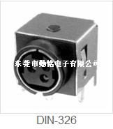 S端子DIN-326