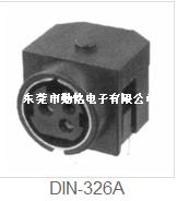 S端子DIN-326A