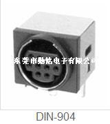 S端子DIN-904