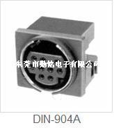 S端子DIN-904A