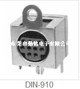 S端子DIN-910