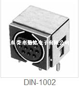 S端子DIN-1002