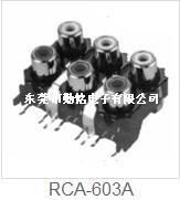 RCA同芯插座RCA-603A