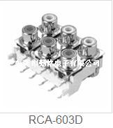RCA同芯插座RCA-603D