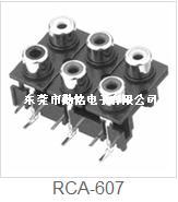 RCA同芯插座RCA-607