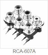 RCA同芯插座RCA-607A
