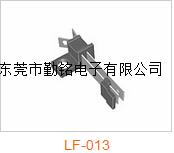 叶片开关LF-013