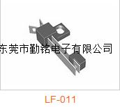 叶片开关LF-011
