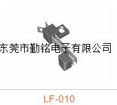 叶片开关LF-010