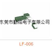 叶片开关LF-006