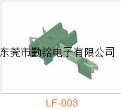 叶片开关LF-003