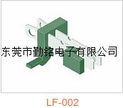 叶片开关LF-002
