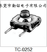 轻触开关TC-0252