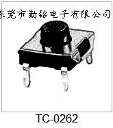 轻触开关TC-0262