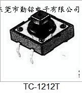 轻触开关TC-1212T