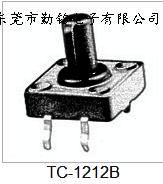 轻触开关TC-1212B