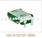 连接器HDI-A1M13F-1B9N