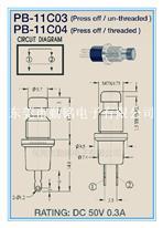 供应常闭式按钮开关PB-11C01