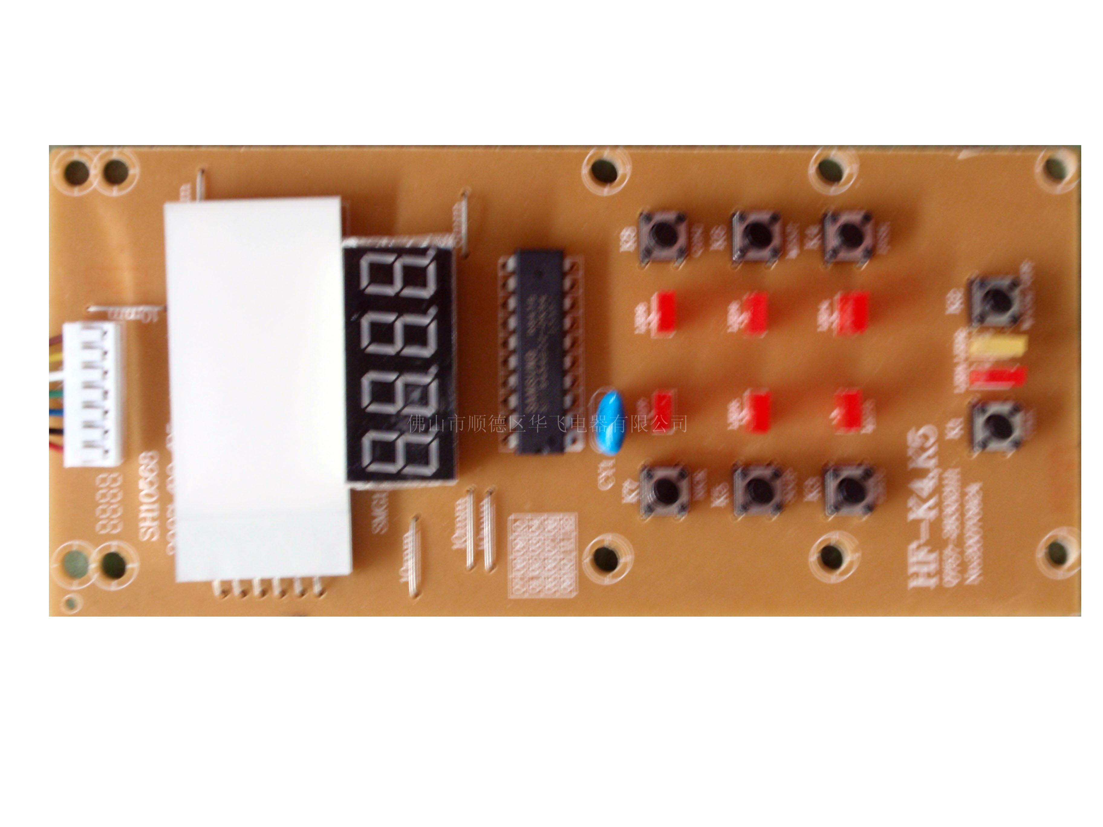 电压力锅电脑控制板