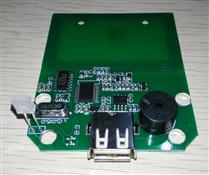 JT500M ISO14443A协议读卡模块USB接口13.56MHZ只读模块