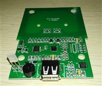 JT500UAM ISO14443A协议IC读写模块13.56MHZ高频开发板