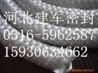 北漂陶瓷纤维盘根