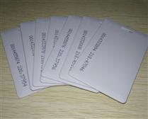 125KHZ低頻ID厚卡TK4100/EM4100芯片ID卡ID門禁卡ID考勤卡