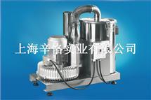 KL型工业吸尘器