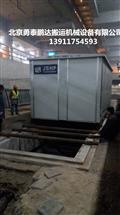 北京机组吊装/冷水机组吊装/螺杆机组吊装搬运定位一条龙服务公司