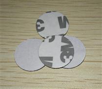 pc蛋蛋人工计划 18MM RFID抗金属标签材料RFID吸波材料RFID屏蔽材料