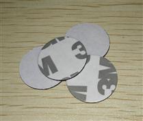 pc蛋蛋人工计划 20MM RFID抗金属标签材料RFID吸波材料RFID屏蔽材料
