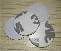 pc蛋蛋人工计划 25MM RFID抗金属标签材料RFID吸波材料RFID屏蔽材料