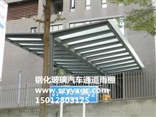 专业制作汽车棚、雨棚、钢化玻璃棚
